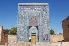 Samarkand Royalty Free Stock Photos