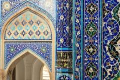 Samarkand, Uzbekist?n, camino de seda foto de archivo libre de regalías