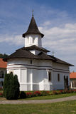 sambata μοναστηριών de ΙΙ sus Στοκ Φωτογραφία