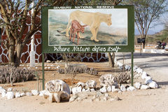 The Samburu National Reserve gate Royalty Free Stock Photo