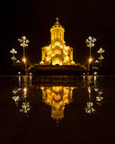 Sameba, St. Trinity cathedral in Tbilisi, Georgia Royalty Free Stock Photos