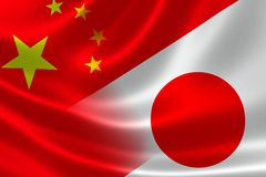 Samengevoegde Vlag van China en Japan Royalty-vrije Stock Foto's
