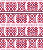 Sami seamless  design, Lapland cross-stitch  pattern, folk art Scandinavian, Nordic style. Retro patterns from Norway, Sweden, Finland, and the Murmansk Oblast Stock Photo