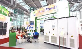 Samil power solar inverter manufacturer Royalty Free Stock Photo