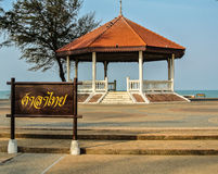 Samila Beach Songkhla. Samila Beach is an icon of the city of Songkhla, famous symbol is a golden statue of a mermaid Stock Photos