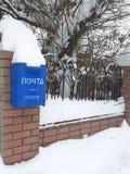 Samkväm och nytto- servicebegrepp Snöig stolpeask i Ryssland royaltyfri foto