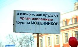 Samla för ganska val i Ryssland Royaltyfri Fotografi
