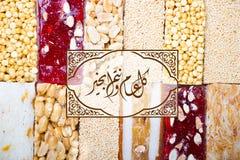 Samling av bönagodisar och sötsaker Mawlid Halawa Royaltyfri Bild