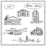 Samling av bilder av stads- ställen Stock Illustrationer