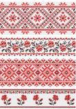 Samling av vegetativa prydnader i den ukrainska stilen Royaltyfri Fotografi