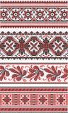 Samling av vegetativa prydnader i den ukrainska stilen Arkivbild