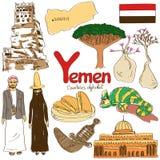 Samling av Yemen symboler Royaltyfria Foton