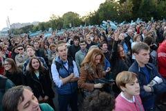 Sammeln Sie zur Unterstützung der Politik Alexei Navalny auf Bolotnaya-Quadrat in Moskau Stockbild