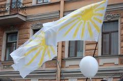 Sammlung für angemessene Wahlen in Russland Stockfotografie