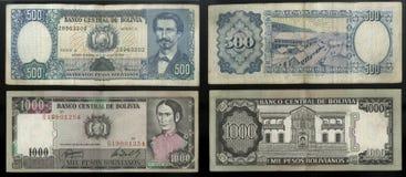 Sammlung von alte Banknoten Zentralbank des Staates von Bolivien, Südamerika Lizenzfreies Stockbild
