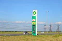 Samochodowa ładuje stacja BP Fotografia Royalty Free