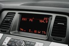 Samochodowa konsola Obraz Stock