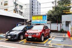 Samochodowa parking usługa w Tokio, Japonia Fotografia Royalty Free