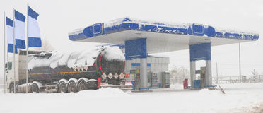 samochodowej karmy benzynowa stacja twój Obraz Stock