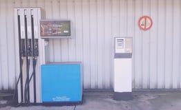 samochodowej karmy benzynowa stacja twój Zdjęcie Stock