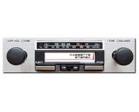 samochodowy stereo rocznik zdjęcie stock