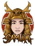 Samoeraien hoofdvrouw en samoeraientekst royalty-vrije illustratie