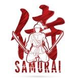 Samoeraientekst met grafisch de zittingsbeeldverhaal van de samoeraienstrijder royalty-vrije illustratie