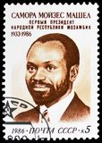Samora Moizes Mashel, Leaders serie, circa 1986. MOSCOW, RUSSIA - MAY 25, 2019: Postage stamp printed in Soviet Union (Russia) shows Samora Moizes Mashel royalty free stock photos