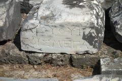 Samothrace island - Greece Royalty Free Stock Image