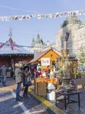Samovar grande en la Plaza Roja justa Imagen de archivo libre de regalías