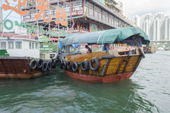 sampan Foto de Stock Royalty Free
