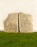 Samples of ancient cuneiform stock photo