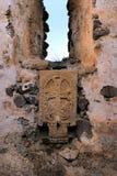 Samshvilde interior Sioni Imagen de archivo libre de regalías