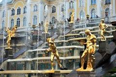 Samson Fountain, Russia royalty free stock photography