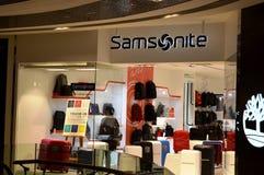 samsonite Στοκ εικόνα με δικαίωμα ελεύθερης χρήσης