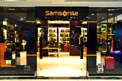 Samsonite retail boutique Royalty Free Stock Photo