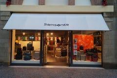 Samsonite sklep Obraz Stock