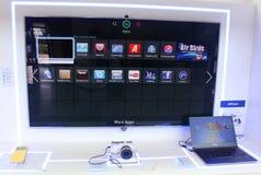 Samsung alta tecnologia Immagine Stock