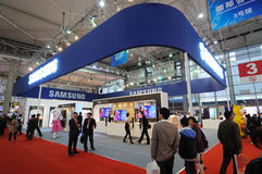 Samsung booth Royalty Free Stock Photo