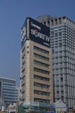 Samsung Building and Ad -  Seoul South Korea, Asia - NOVEMBER 2013 Royalty Free Stock Image