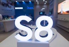 Samsung galaktyki S8 reklama Obraz Stock