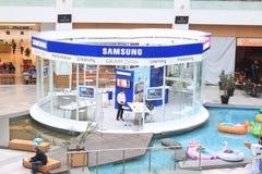 Samsung galax Arkivfoton