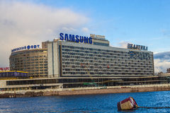 Samsung headquarter in St. Petersburg Royalty Free Stock Photography