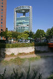 Samsung Jongno Tower in Jongno-gu, Seoul Royalty Free Stock Photography