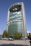 Samsung Jongno Tower in Jongno-gu, Seoul Royalty Free Stock Photo