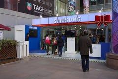 Samsung lager i shanghai Arkivfoto