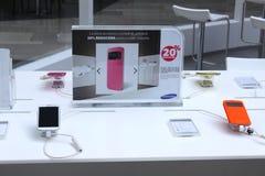 Samsung-Melkweg S4 Royalty-vrije Stock Foto's