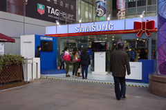 Samsung-opslag in Shanghai Stock Foto