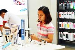 Samsung phones shop Stock Photo