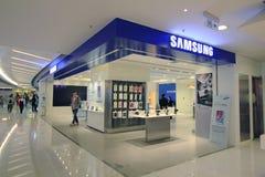 Samsung shop in hong kong Royalty Free Stock Photo
